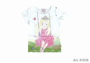 T-shirt Koszulka My Style Princess 98cm
