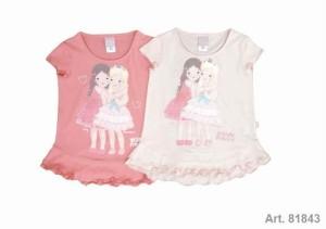 T-shirt jasnoróżowy My Style Princess 128cm